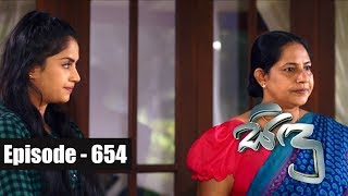 Sidu |  Episode 654 07th February 2019 Thumbnail