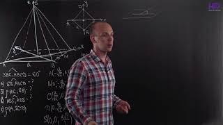 Математика, 10 класс | Метод координат в пространстве