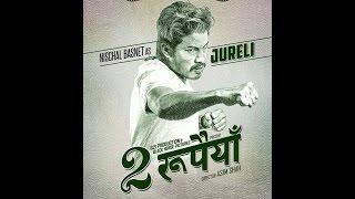"""Nepali Movie Dui Rupaya    """"२ रुपैयाँ """" मा निश्चल हिरो    फिल्ममा स्वस्तिमा पनि    फिल्म भाद्र २३ मा"""