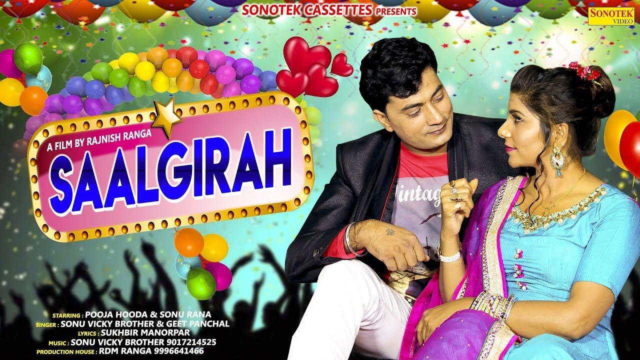 Haryanvi Song | SAALGIRAH | Sonu Rana, Pooja Hooda | New Haryanvi Songs Haryanavi 2019 | Sonotek