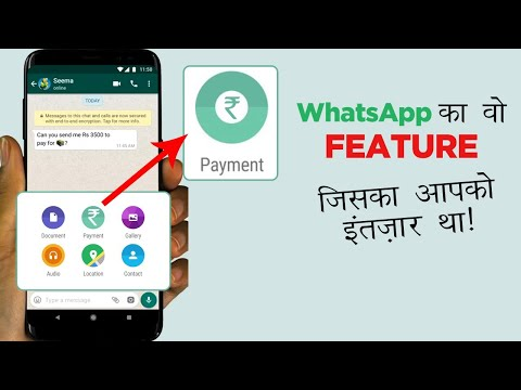 WhatsApp's Most Awaited Feature is Available for EVERYONE NOW! | Tech Tak