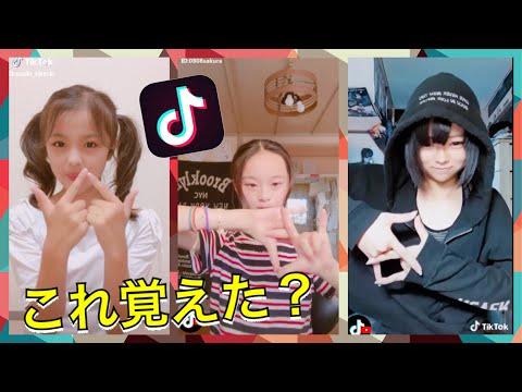 これもう覚えた?できないとヤバイ!Most famous FingerDance in Japan everybody can do it