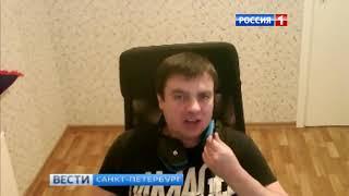 АКТЕРА ПОКАЗАЛИ ПО ТЕЛЕВИЗОРУ РОССИЯ 1канал