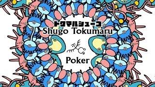 Shugo Tokumaru (????????) - Poker (Official Music Video)