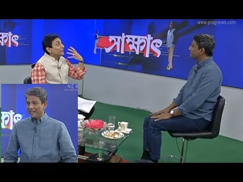 Adil Hussain   Xakhyat with Ajit Kr. Bhuyan part 1