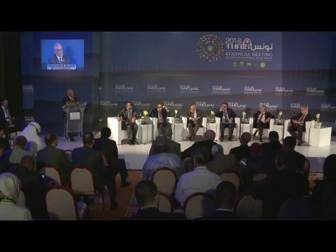 13th IDB Global Forum on Islamic Finance