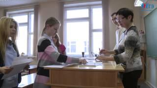 видео ЕГЭ по иностранным языкам