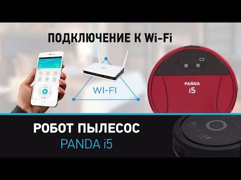 Робот пылесос Panda I5 Панда I5. Видеоинструкция как подключить Panda I5 к WIFI. Clever Panda I5