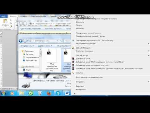 Как сканировать на принтере самсунг scx 3400