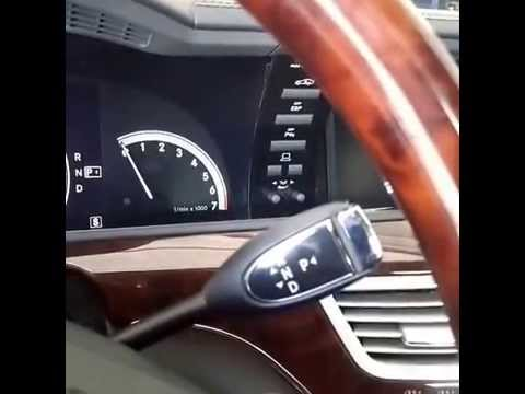 Jetta Fuse Box 2007 Mercedes S550 Gear Shift Not Working Youtube