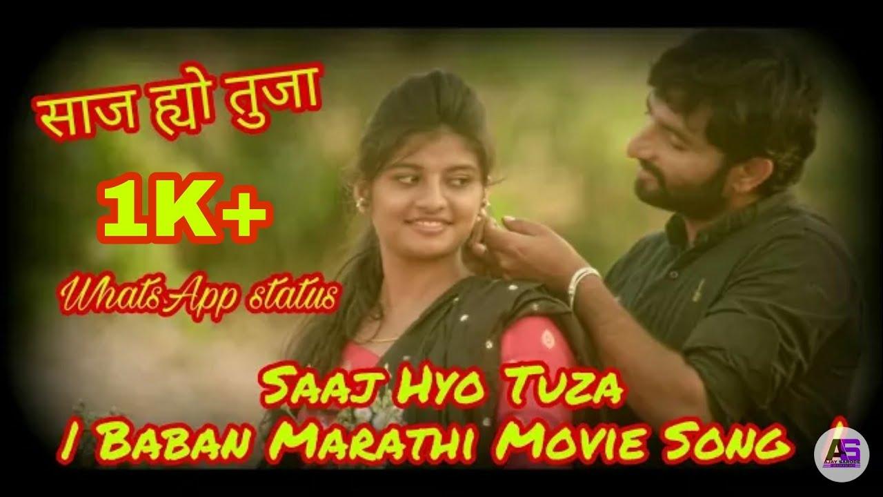 baban full hd marathi movie download