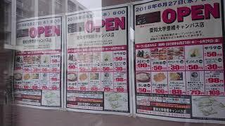 愛知県に初めてのポプラ系コンビニ 生活彩家 愛知大学豊橋キャンパスにオープンしたよ