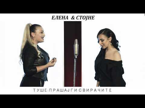 Elena Risteska - NINANAJNA (Mashup) - Elena Jovceska & Stojne Nikolova
