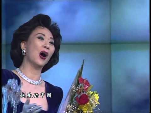 平安我爱你中国春晚_1998年央视春节联欢晚会歌曲《我爱你中国》范宇文|CCTV春晚
