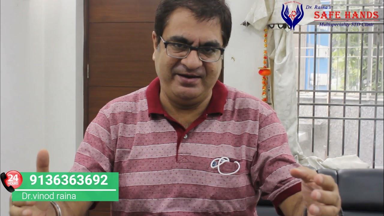 PEP Medication Dr Raina's Safe Hands Clinic | HIV Specialist Doctor Vinod Raina | Health Expert