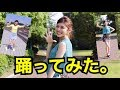 【踊ってみた】池田真子オリジナル振り付け◆完全オフモードも。戦国アクションパズル DJノブナガのテーマ曲が楽しい!! dancing