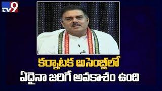 Can Protem Speaker Bopayya delay action against...