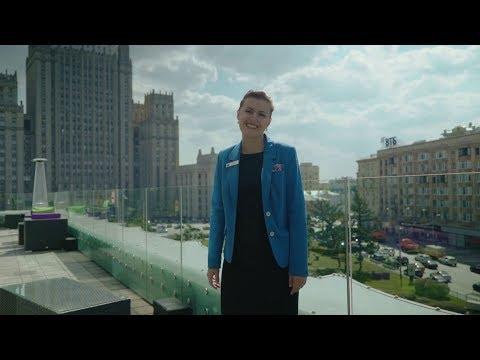 Экскурсия по AZIMUT Отель Смоленская Москва