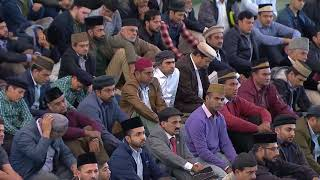 Friday Sermon English - 29th September 2017