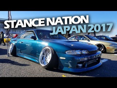 STANCENATION JAPAN G EDITION 2017 東京