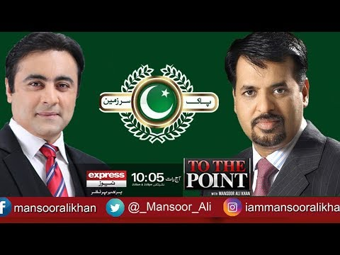 To The Point With Mansoor Ali Khan - 12 November 2017 - Express News