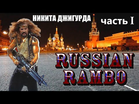 [BadComedian] - Русский