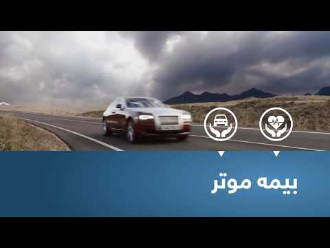 Afghan Global Insurance Commercial Video