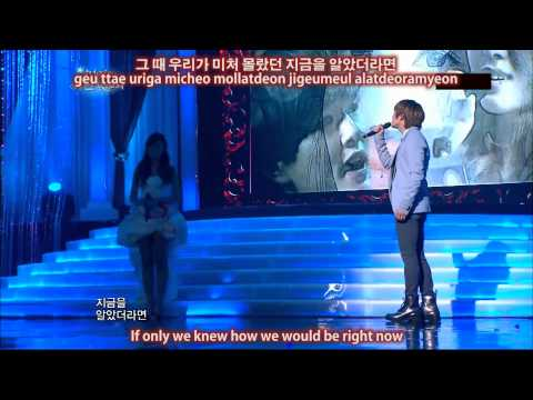 111224 Onew and Jessica One Year Later Eng Sub + Han/Rom