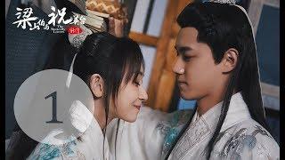步步驚心 第13集(劉詩詩、吳奇隆、林更新等主演)