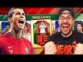 *NEW SERIES* PORTUGAL ONLY WORLD CUP DRAFT - FIFA 18 DRAFT TO GLORY #01
