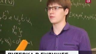 видео Нобелевская премия по математике – почему её не существует?