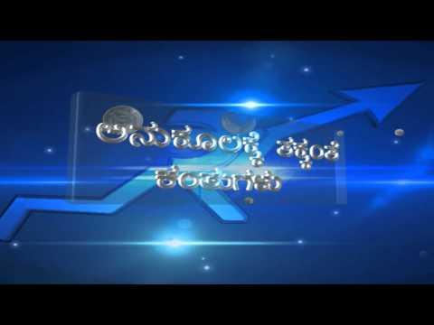 Suggi Chits PVT Ltd ADD