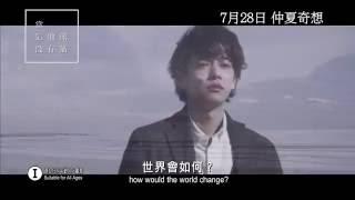 根據《電車男》、《告白》、《惡人》電影推手川村元氣首部長篇小說改篇...