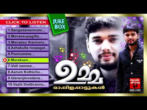 Thanseer Koothuparamba Album 2015 | UMMA | New Malayalam Mappila Album Songs 2014 Jukebox