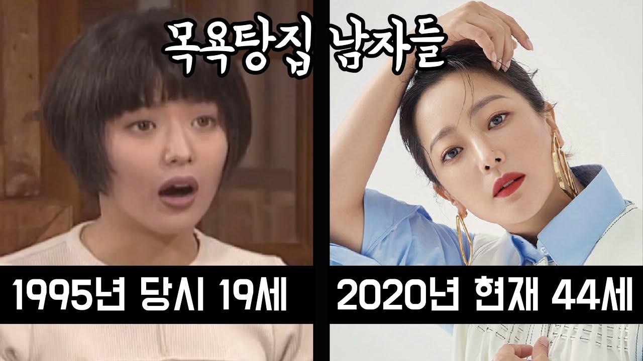 Photo of jo yeo jeong ภาพยนตร์และรายการโทรทัศน์ – [1995년] 주말드라마 '목욕탕집 남자들' | 출연진의 과거와 현재 모습 | 아재 TV