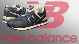 Оригинальные кроссовки New Balance 574 со скидкой 60 % с сайта Amazon