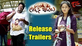 London Babulu Release Trailers | Back to Back | Swathi | Priyadarshi | Rakshith