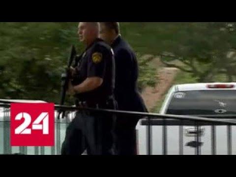 Расстрел в Вирджинии: имя убийцы назвали, чтобы забыть - Россия 24