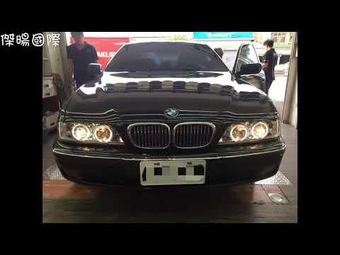 》傑暘國際車身部品《 全新 實車 BMW E39 晶鑽 光圈 魚眼 大燈 頭燈 sonar製 1組5700