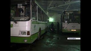 Красноярское автотранспортное предприятие  2 будет расформировано