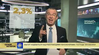 Пронько юрий царьград  май 2019 год