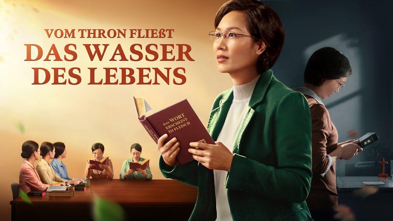 VOM THRON FLIEßT WASSER DES LEBENS Christliche Ganze Filme - Der Geist der Wahrheit ist gekommen
