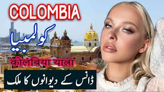 Travel To Colombia | Colombia History Documentary About Colombia in Urdu & Hindi | کولمبیا کی سیر