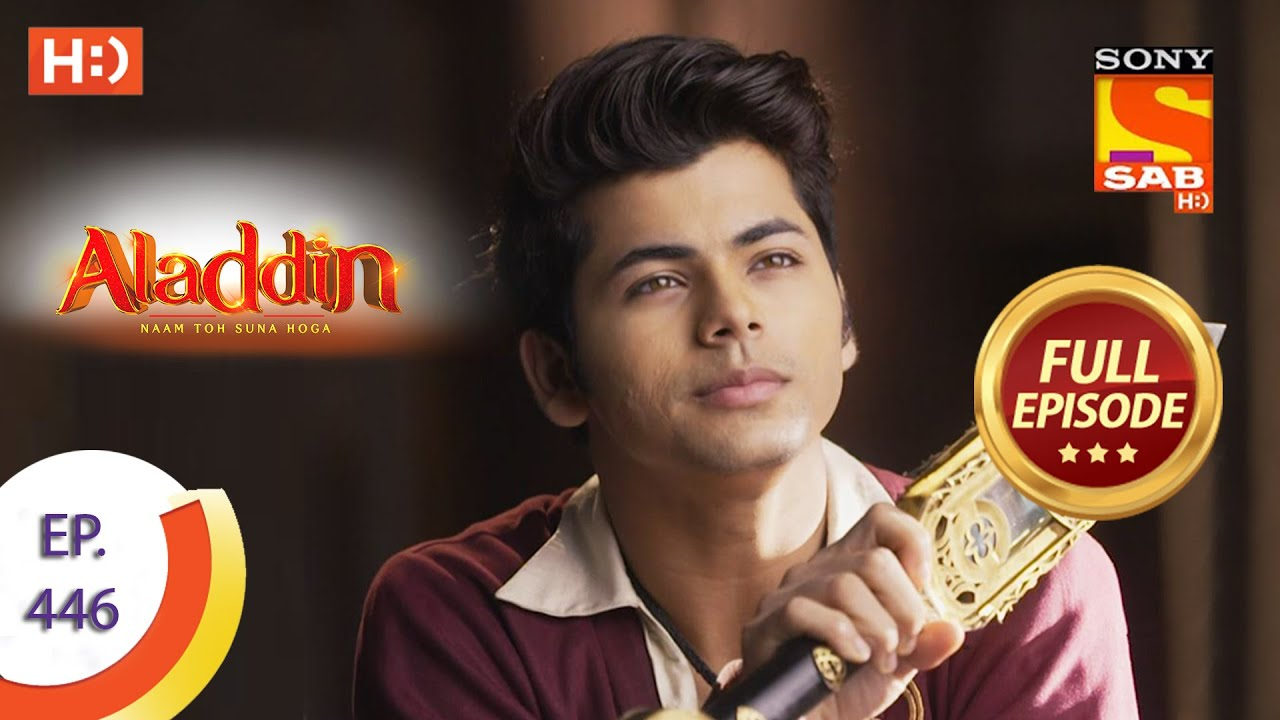 Aladdin - Ep 446  - Full Episode - 13th August 2020