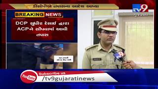 Surat Traffic DCP orders probe over alleged misbehavior by traffic cop | Tv9GujaratiNews