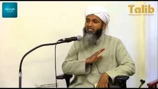 Ислам и наркомания