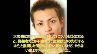 元KAT-TUN田中聖「やらない善より、やる偽善」被災地支援呼び掛け...