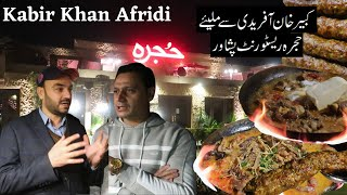 Kabir Afridi meet up at Hujra Restaurant Peshawar