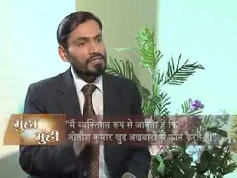 RLSP Chief & MOS Upendra Kushwaha vs Abhiranjan Kumar 25-08-12 Part2