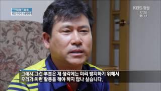 [뉴스 인사이드-피플] 자율방범대, 밤길 안전 우리가 지킵니다.(2016.06.12.일)